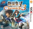 戦国無双 Chronicle 3 通常版
