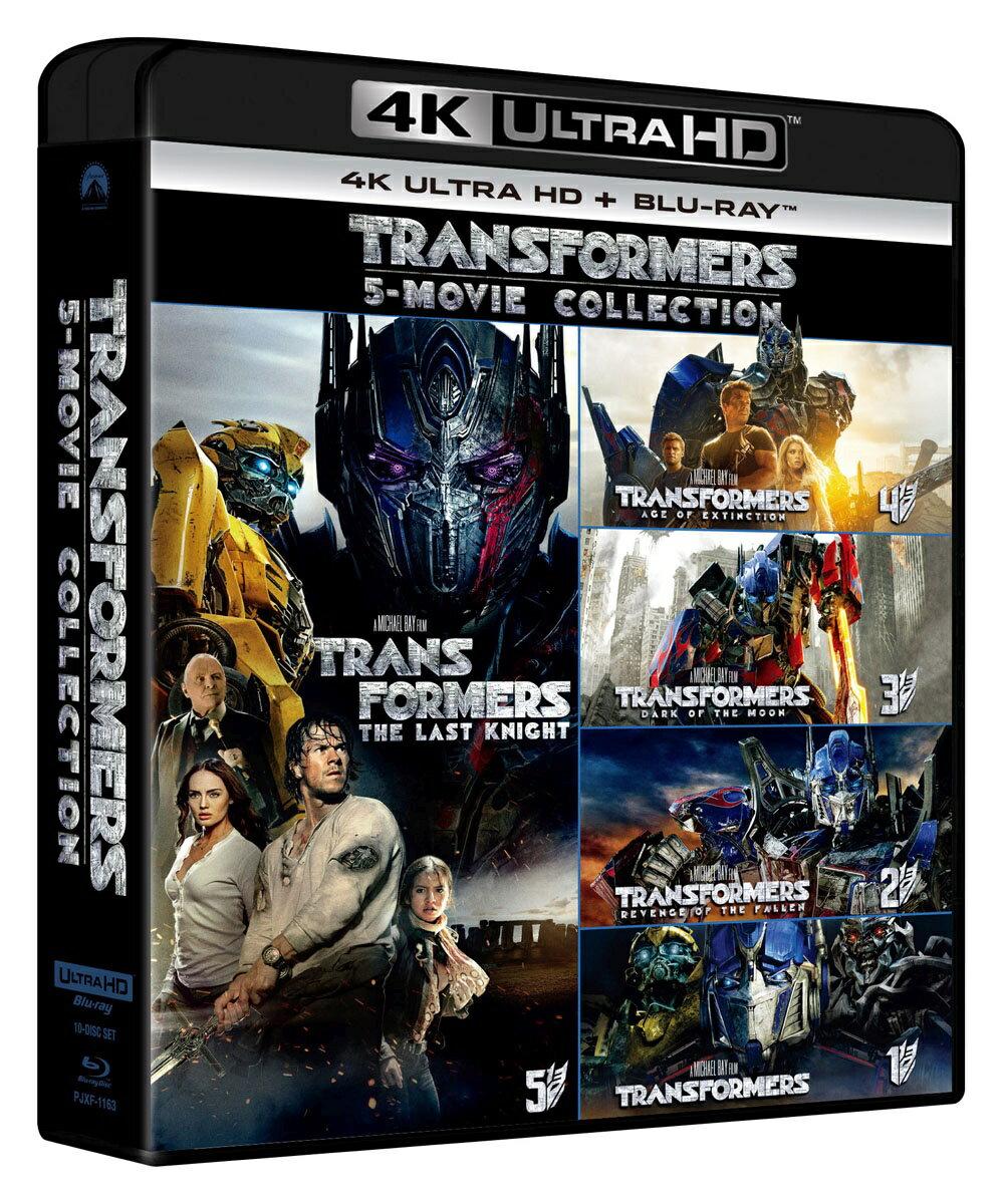 トランスフォーマー 5 ムービー・コレクション(4K ULTRA HD+ブルーレイ)【4K ULTRA HD】