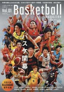 バスケットボールマガジン(Vol.1(2020-2021) (B.B.MOOK)