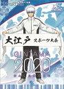 銀魂(2020年1月始まりカレンダー)