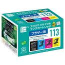 エコリカ ブラザー LC113-4PK 互換 リサイクルインクカートリッジ 4色パック