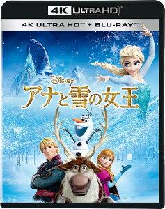アナと雪の女王 4K UHD【4K ULTRA HD】...