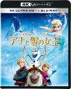 アナと雪の女王 4K UHD【4K ULTRA HD】 [ クリステン・ベル ]
