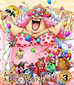 ONE PIECE ワンピース 19THシーズン ホールケーキアイランド編 PIECE.3【Blu-ray】 [ 田中真弓 ]