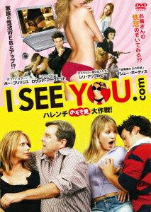 I See You.com 〜ハレンチの [ ボー・ブリッジス ]