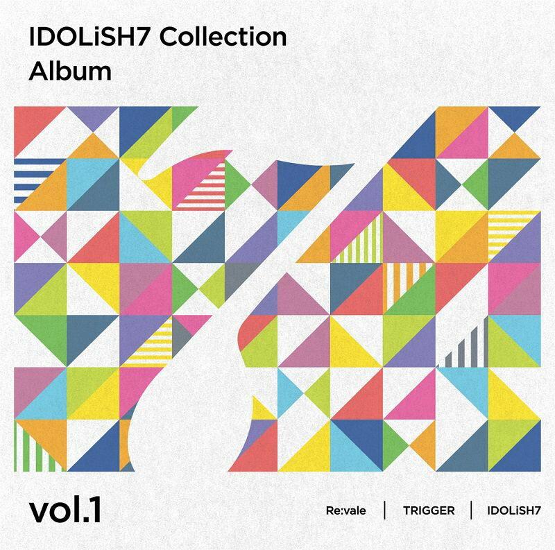 アイドリッシュセブン Collection Album vol.1 [ Re:vale,TRIGGER,IDOLiSH7 ]