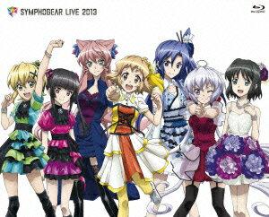 シンフォギアライブ 2013【Blu-ray】 [ (V.A.) ]