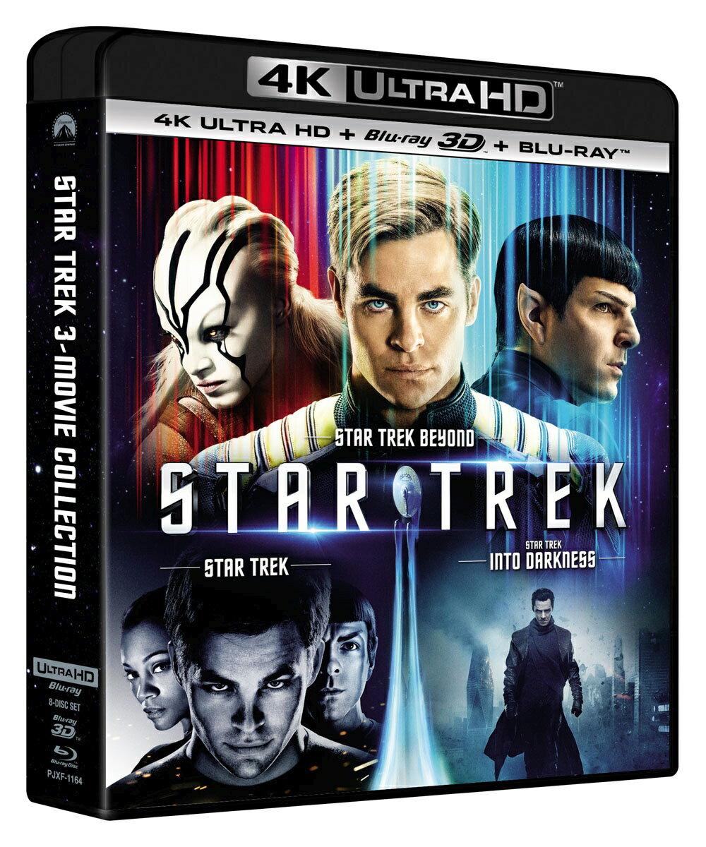 スター・トレック 3 ムービー・コレクション(4K ULTRA HD+3Dブルーレイ+ブルーレイ)【4K ULTRA HD】 [ クリス・パイン ]