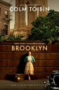 Brooklyn [ Colm Toibin ]