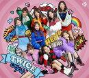 Candy Pop (初回限定盤B CD+DVD)