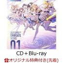 【楽天ブックス限定先着特典】THE IDOLM@STER SHINY COLORS GR@DATE WING 01 (CD+Blu-ray) (ポストカード付き)