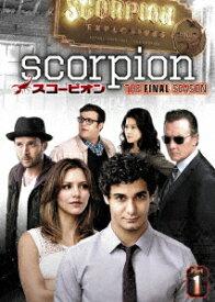 SCORPION/スコーピオン ファイナル・シーズン DVD-BOX Part1 [ エリス・ガベル ]