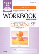 Crown English series 2 new edition
