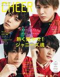 【予約】CHEER Vol.9