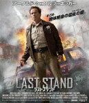 ラストスタンド【Blu-ray】