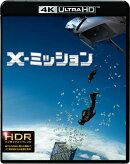 X-ミッション(4K ULTRA HD+ブルーレイ)【4K ULTRA HD】