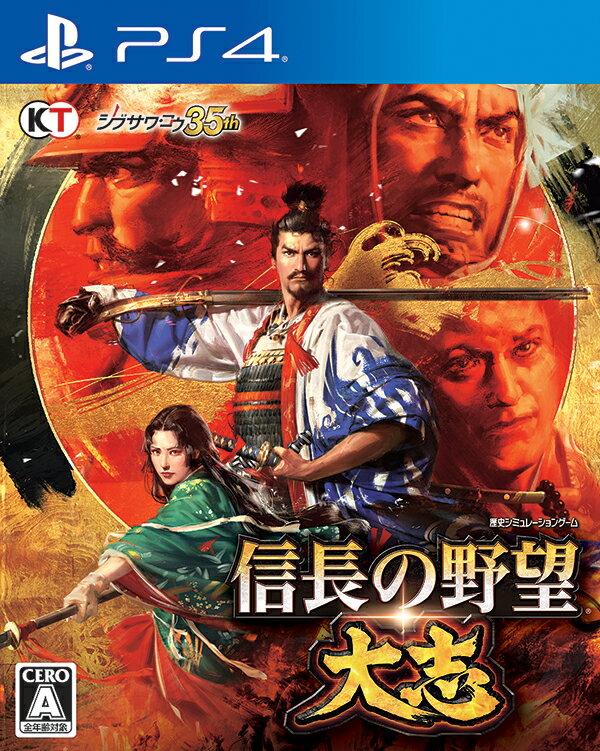 信長の野望・大志 通常版 PS4版