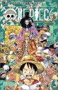 ONE PIECE 81 (ジャンプコミックス) [ 尾田 栄一郎 ]