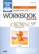 Crown English series 2 new edion