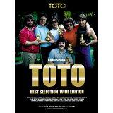 TOTO・ベスト・セレクション (バンド・スコア)