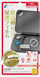 CYBER ・ 液晶保護フィルム Premium ( New 2DS LL 用) 【30日間交換保証】