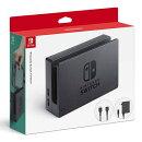 【予約】Nintendo Switchドックセット
