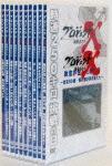 プロジェクトX 挑戦者たち DVD-BOX 1