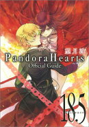 PandoraHearts Official Guide 18.5 Eviden