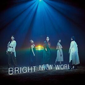 【イベント参加用】BRIGHT NEW WORLD (初回限定盤A CD+DVD) 【愛知1部】 [ Little Glee Monster ]
