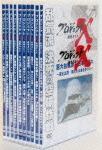 プロジェクトX 挑戦者たち DVD-BOX 2