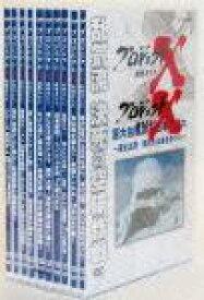 プロジェクトX 挑戦者たち DVD-BOX 2 [ 国井雅比古 ]