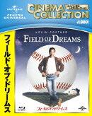 フィールド・オブ・ドリームス【Blu-ray】