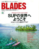 BLADES(Vol.16)