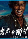 大河ドラマ 青天を衝け 完全版 第弐集 ブルーレイ BOX【Blu-ray】 [ 吉沢亮 ]