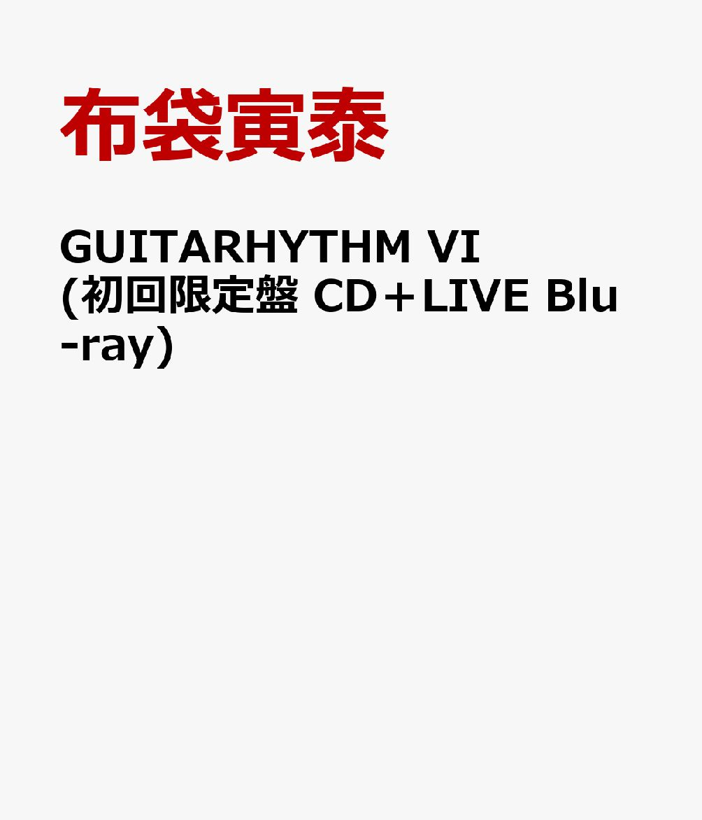 GUITARHYTHM VI (初回限定盤 CD+LIVE Blu-ray) [ 布袋寅泰 ]