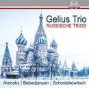 【輸入盤】Gelius Trio: Russische Trios-shostakovich: Piano Trio, 1, Arensky: Trio, 1, Babadjanian