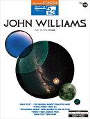 STAGEA アーチスト グレード5〜3級 Vol.14 ジョン・ウィリアムズ作品集