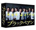 【予約】ブラックペアン Blu-ray BOX【Blu-ray】