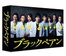 ブラックペアン Blu-ray BOX【Blu-ray】