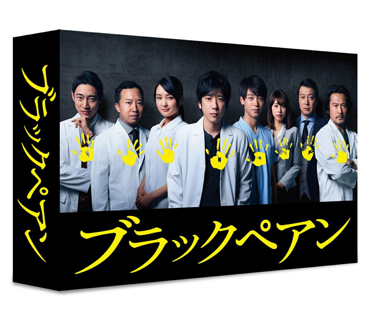 ブラックペアン Blu-ray BOX【Blu-ray】 [ 二宮和也 ]