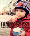 FAMILY GYPSY 家族で世界一周しながら綴った旅ノート [ 高橋歩 ]