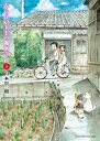 からかい上手の高木さん 3 (ゲッサン少年サンデーコミックス) [ 山本崇一朗 ]