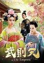 武則天ーThe Empress- DVD-SET3 [ ファン・ビンビン ]