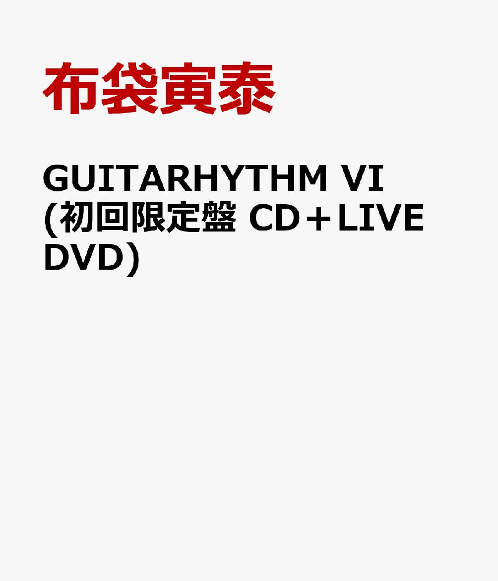GUITARHYTHM VI (初回限定盤 CD+LIVE DVD) [ 布袋寅泰 ]