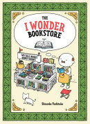 I WONDER BOOKSTORE,THE(H)