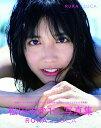 松田るか1st.写真集 RUKA / LUCA