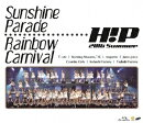 Hello!Project 2016 SUMMER 〜Sunshine Parade・Rainbow Carnival〜【Blu-ray】