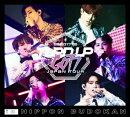 """GOT7 Japan Tour 2017 """"TURN UP"""" in NIPPON BUDOKAN(完全生産限定盤)【Blu-ray】"""