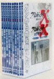 プロジェクトX 挑戦者たち DVD-BOX 3 [ 国井雅比古 ]