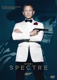 007 スペクター [ ダニエル・クレイグ ]